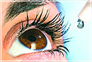 Витамины для глаз - развиваем природную зоркость
