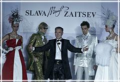 Российская неделя моды. День первый