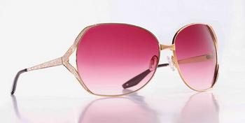 Солнцезащитные очки с бриллиантами