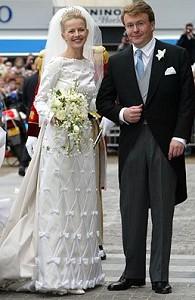 Для свадебной церемонии платье