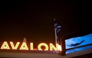 Отель Avalon: шведское воплощение принципов фен-шуй