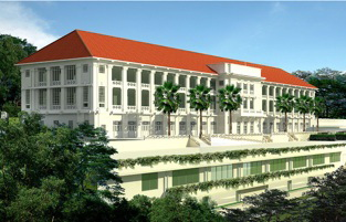 Новый роскошный отель в сингапурском парке Fort Canning Park
