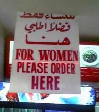 В Саудовской Аравии открылся первый отель для женщин