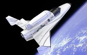 Ophir Tours предлагает путешествие в космос за девяносто пять тысяч долларов