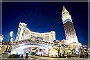 Крупнейшие отели мира