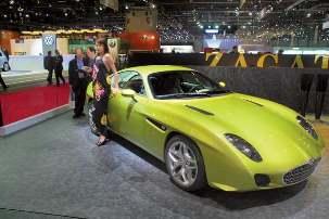 Коллекционный автомобиль от итальянского бренда Zagato