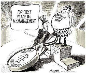 Ирландский банк переживает самые крупные убытки