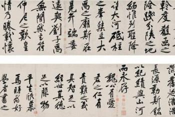 Каллиграфический шедевр из Китая принес 64 миллиона долларов