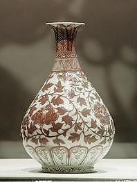 Самая дорогая ваза в мире