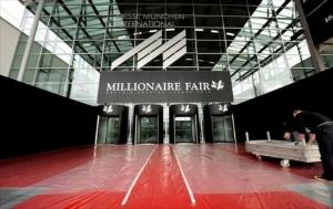 Ярмарка миллионеров в Мюнхене