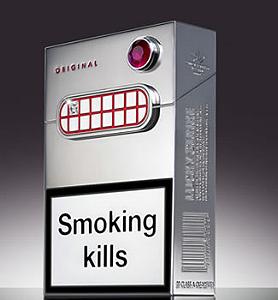 Самые дорогие в мире сигареты от Lucky Strike
