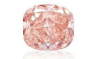 На аукционе в Канаде будет продан редкий розовый бриллиант