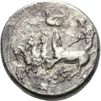 Редкая греческая монета за 1,8 миллионов долларов