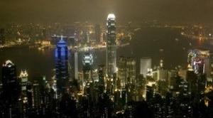 Sotheby's в Гонконге терпит убытки