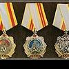 Трудовые ордена: воспоминания эпохи