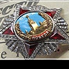 Ордена СССР: боевые награды