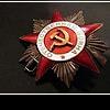 Ордена СССР: нематериальные ценности