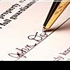 Завещание: последняя воля в форме документа