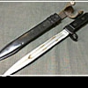 Старинное холодное оружие: драгоценный металл