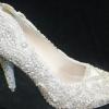 «Бриллиантовая туфелька» Кэтрин Уилсон