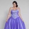 Свадебная мода для полных: как выбрать платье большого размера