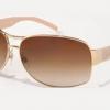 Самые дорогие в мире очки от Dolce & Gabbana