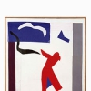 Искусство Yves Saint Laurent