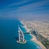 Лучшие курорты мира -  в ОАЭ