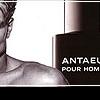 Chanel Antaeus: мужской миф французского дома