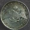 Монеты царской России - отражение истории