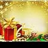 Что подарить начальнику и коллегам на Новый год?
