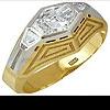 Обручальные кольца VIP-класса: что дарят «дорогим» женщинам?