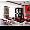 Китайский стиль или упоение роскошью