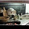 Как украсить свою кухню