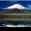 Гора Фудзияма: гордость и проклятие Японии