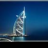 Отель «Бурж аль-Араб»: символ восточной роскоши