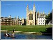 Кембридж – университет бессмертных