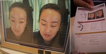 Цифровое зеркало-монитор от Shiseido