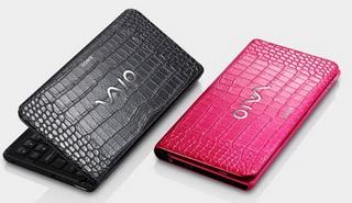 Яркая «одежка» для лаптопа из крокодиловой кожи