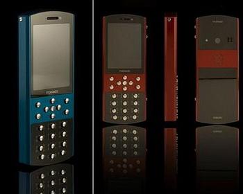 Телефон Classic 712ZAF от Mobiado