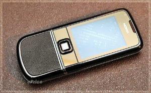 Новый телефон премиум-класса – Nokia 8800 Sapphire Arte