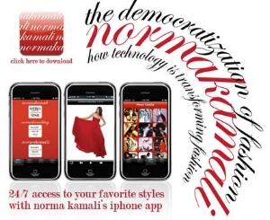 Дизайнер Норма Камали «демократизирует» моду с помощью приложения для iPhone